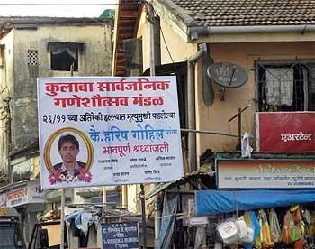 A billboard in Colaba put up in memory of Harish Gohli