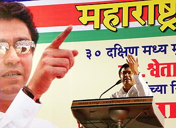 Raj Thackeray addresses a rally during the 2009 Lok Sabha election