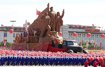 -A float is seen during a parade to mark the 60th anniversary of the founding of the People's Republic of China
