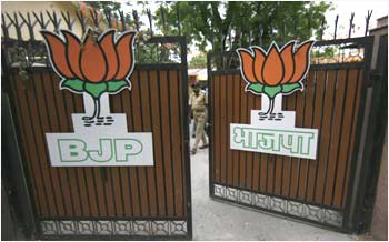 The deserted BJP headquarters after the Lok Sabha election.