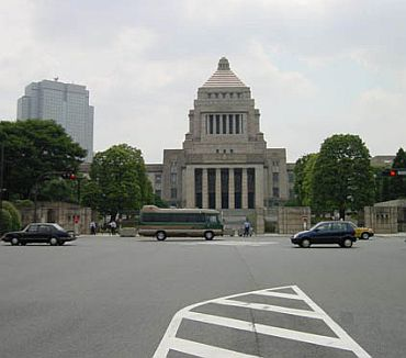 The Japanese Parliament