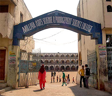 Milliya Arts, Science and Management Science College in Beed from where Syed Zabiuddin graduated in Science