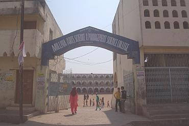 Milliya Arts, Science and Management Science College in Beed from where Syed Zabiuddin graduated