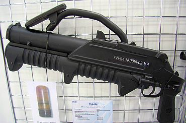 GM-94 magazine grenade launcher