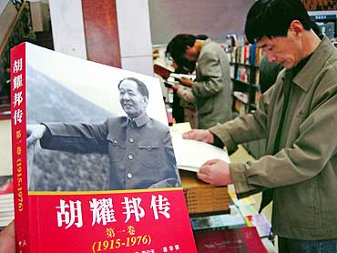 Chinese residents read a book about Hu Yaobang, former Communist Party chief, at a bookstore in Yich