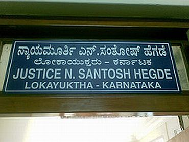 The office of the Lokayukta