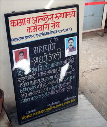 A notice for a prayer service for Baban Ughade and Bhanoo Devu Narkar, the watchmen who died at the Cama and Albless hospital on November 26