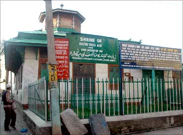 The disputed structure in Srinagar