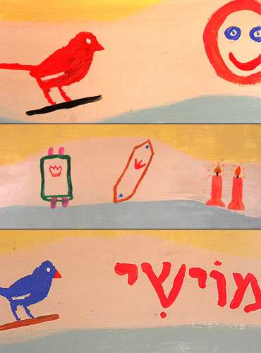 Moshe's drawings on the wall at Nariman House