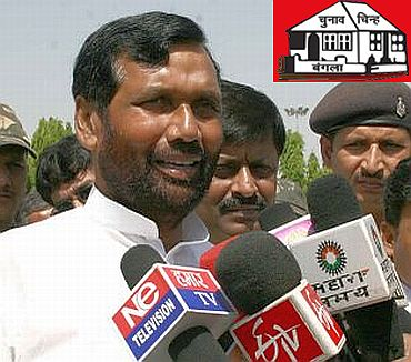 LJP chief Ramvilas Paswan