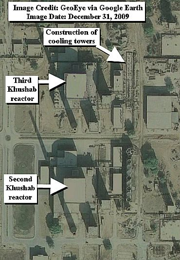GeoEye image available on Google Earth of the second and third Khushab reactors on December 31, 2009.  The foundation for the row of cooling towers for the third reactor can be seen in the image