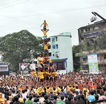 Samata Nagar, Thane