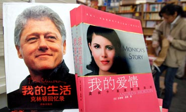 Former US President Bill Clinton had to face impeachment procedure due to his affair with White House intern Monica Lewinsky