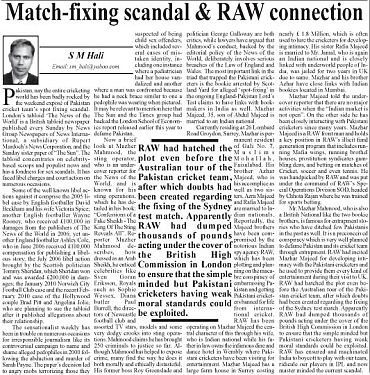 A screenshot of an article in the Pakistan Observer about possible RAW involvement in the spo-fixing scandal