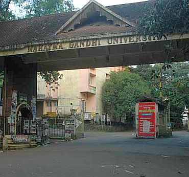 Mahatma Gandhi University gate
