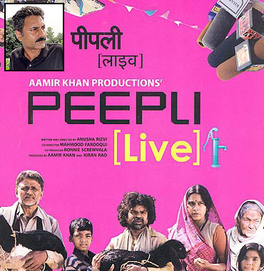 Mahmood Farooqui, inset, co-directed Peepli [Live]! with his wife Anusha Rizvi