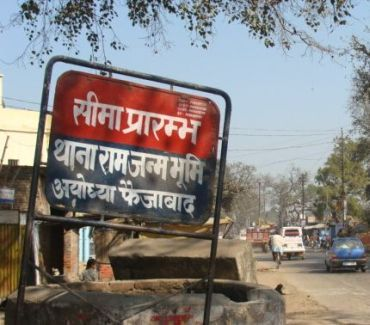 A road sign indicating the entry point to Ayodhya in Faizabad district