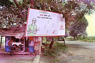 An Aadhar poster en route to Tembhali