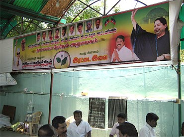 The AIADMK election office in Tirunelveli