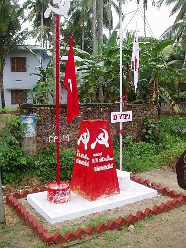 A CPI-M memorial