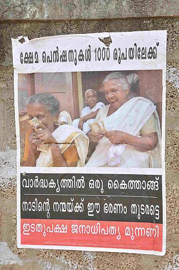 A poster of LDF highlighting the old age pension scheme