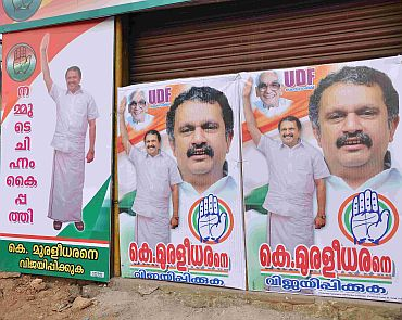 A banner of Congress leader K Muraleedharan