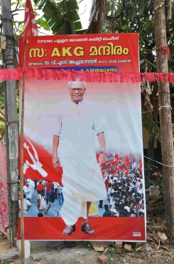 A poster of Kerala CM V S Achuthanandan