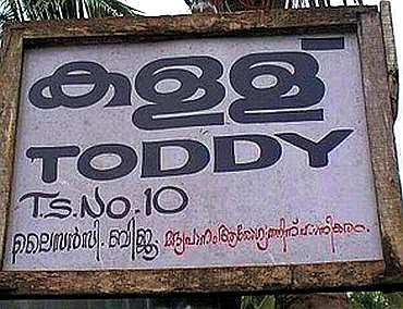An alcohol shop in Kerala