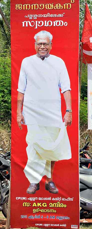 A poster of V S Achuthanandan
