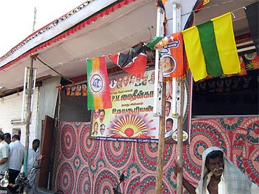 The DMK party office in Tirunelveli