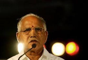 Karnataka CM Yeddyurappa