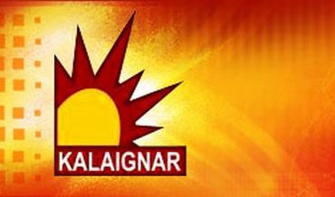 Kalaignar TV logo