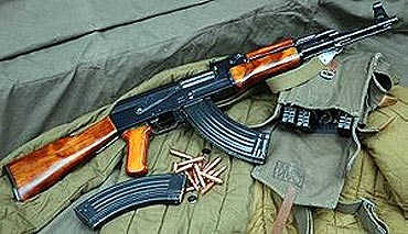 Smuggling of weapons: The terror fund-raiser