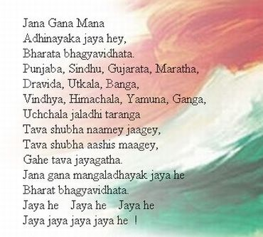 The correct version of India's national anthem, with Sindhu in it