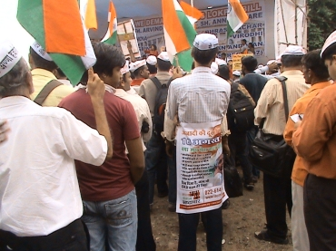 Anna Hazare's supporters at the venue