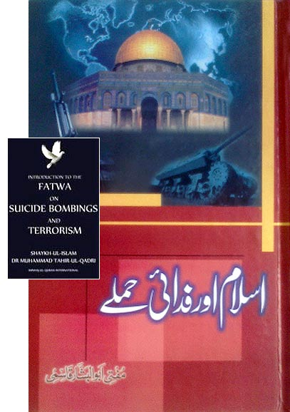 Books that encourage suicide attacks