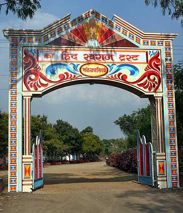 Anna Hazare's Hind Swaraj Trust at Ralegan Siddhi