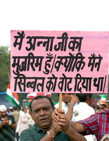 A supporter of Anna Hazare at the Ramlila Maidan in New Delhi