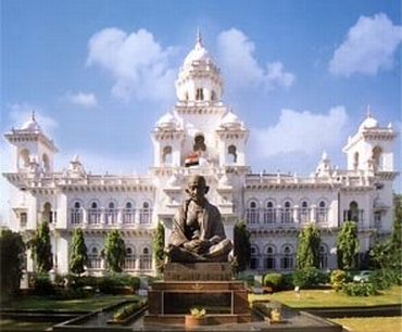 The Andhra Pradesh Assembly