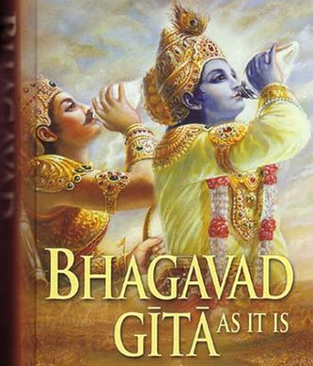 'Bhagavad Gita cannot be remotely interpreted as extremist'