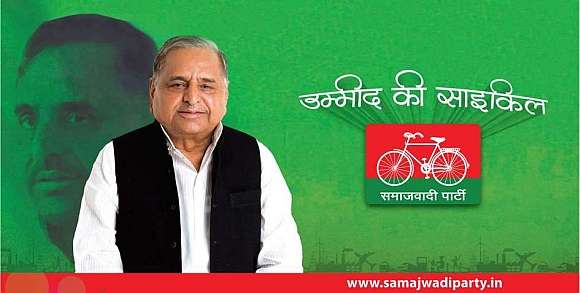 The Ummeed Ki Cycle campaign poster
