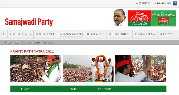 The Samajwadi Party Web site