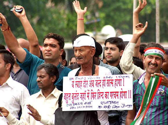 A rally in support of Lokpal Bill