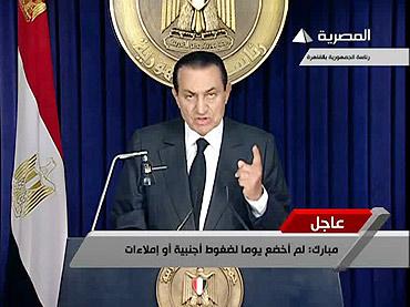 Egypt's President Hosni Mubarak addresses the nation in this still image taken