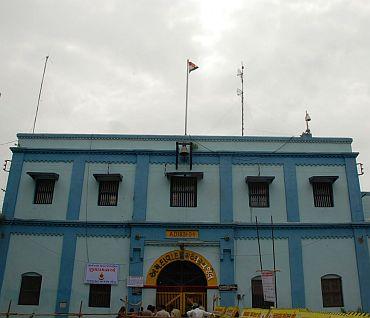 Sabarmati Central Prison