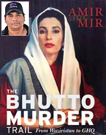 The Bhutto Murder Trail-From Wazirstan to GHQ. Inset: Amir Mir.