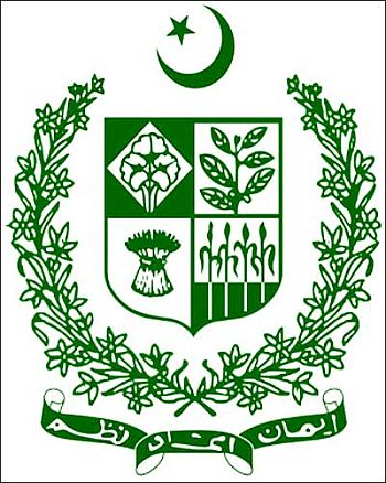 The emblem of Pakistan's Inter Servi