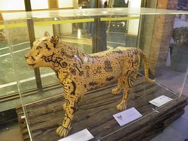 Madhvi Parekh's sculpture at the India Habitat Centre