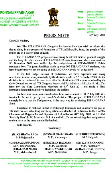 The letter sent by Congress MP Ponnam Prabhakar