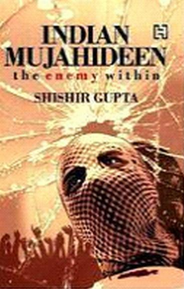The cover of Shishir Gupta's book